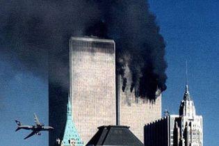 Організатори терактів 11 вересня визнали свою провину