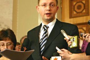 Яценюк открестился от намерения возглавить оппозицию