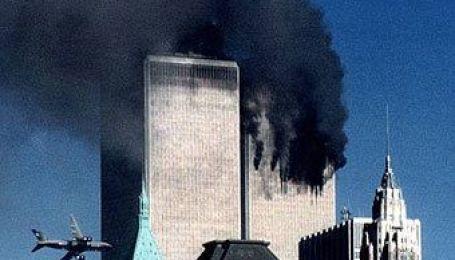 Відеозапис терактів 11 вересня