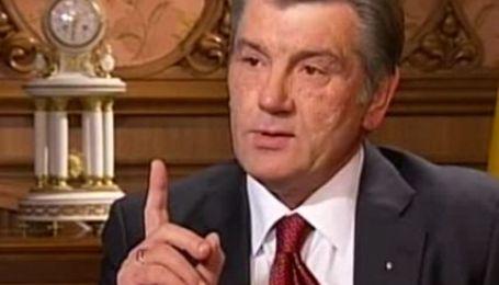 Ющенко погрожує губернаторам