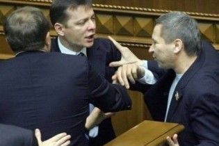 У Раді побились депутати від БЮТ і Партії регіонів