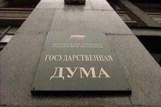 У Росії вбито помічника віце-спікера Думи
