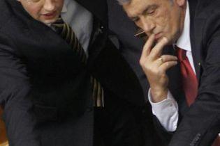 Ющенко готов распустить Раду (видео)