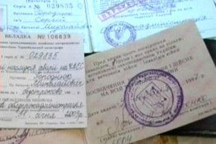 У Черкаській області співробітниця адвокатської контори вкрала спадщину свого клієнта