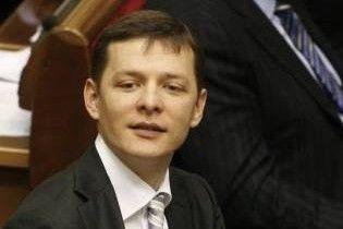 Бютівець звинуватив Тимошенко у передвиборчому популізмі