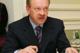 Україні вистачить газу до кінця 2009 року