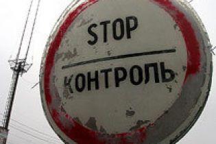 """МИД возмущен намерением России составить """"черные списки"""""""