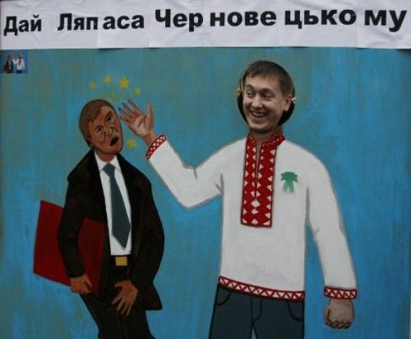 Акція Дай ляпас Черновецькому