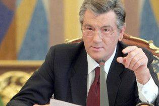 Ющенко назвав українську міліцію злочинною шайкою