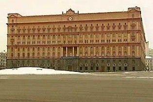 У Москві горів будинок ФСБ