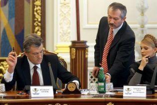 """Пинзеник """"здав"""" бюджет Тимошенко"""