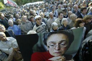 Сотни людей почтили память Политковской