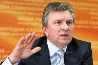 ЄЦ пояснив, чому БЮТ відмовився від тернопільських виборів