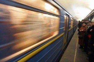 Киевское метро требует резко повысить цены на проезд