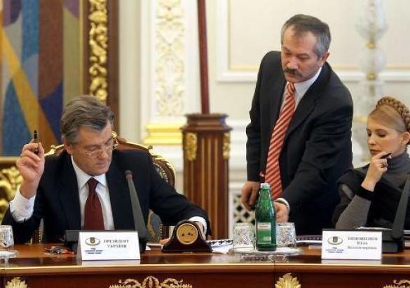 Тимошенко-Ющенко-Пинзеник