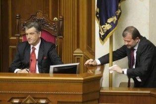Ющенко підписав заяву Балоги про відставку