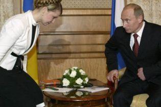 Тимошенко терміново зателефонувала Путіну