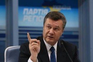 Привітай Віктора Януковича з Днем народження!