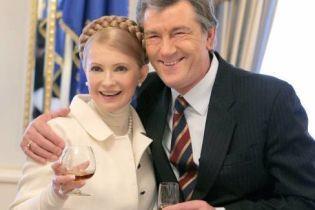 Тимошенко переходить в опозицію до Ющенка