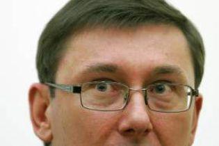Луценко обвинили в разглашении государственной тайны