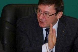 Луценко звинуватив суди у зростанні хабарництва в Україні