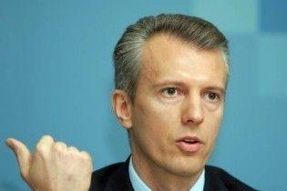Хорошковський звинуватив митницю в легалізації краденого газу
