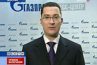 """""""Газпром"""" знижує ціну на газ для Болгарії на 30-40%"""