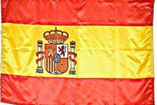 """2008-й рік – """"золотий"""" рік іспанського спорту"""