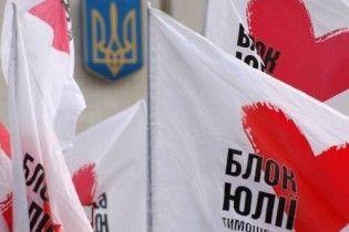 БЮТ поскаржився на напади на своїх агітаторів у Запоріжжі