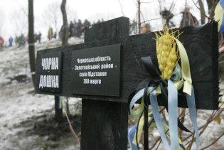 СБУ відшукала вкрадений на Луганщині пам'ятник жертвам Голодомору