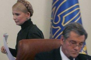 """Ющенко назвав Тимошенко авантюристкою та """"найбільшою загрозою демократії"""""""