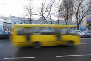 ДТП в Киеве: 14 травмированных (видео)