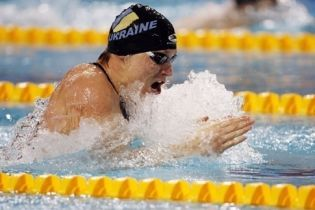 Самый титулованный пловец Украины будет выступать под нейтральным флагом