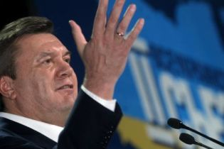 Заявление Януковича - согласованная позиция ПР