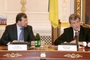 Ющенко підписав указ про звільнення Балоги