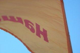 Во Львове сторонники Ющенко сорвали митинг БЮТ