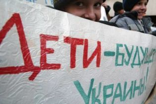 Украинские дети становятся более жестокими (видео)