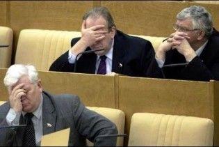 Із Держдуми РФ вкрали скатертину, молоко та горілку