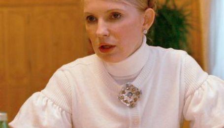 Тимошенко звернулась до ВР (ексклюзив)