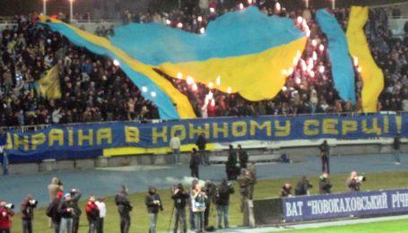 Україна перемогла Сербію