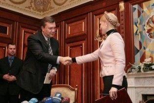 """Тимошенко готова піти на поступки """"регіоналам"""""""
