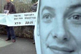 Військових США, які вбили українського журналіста, остаточно виправдали