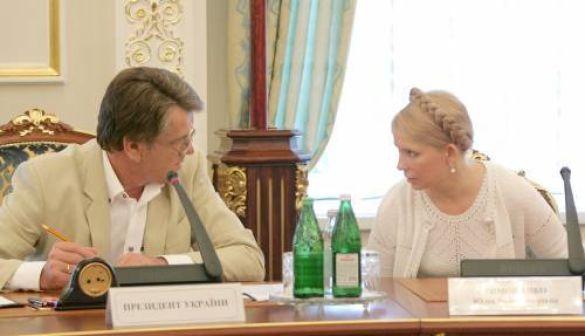 Ющенко Тимошенко
