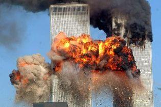 Семь лет назад произошел наибольший теракт (видео)