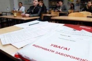 65 тисяч українських учнів вперше пройдуть тести з англійської мови
