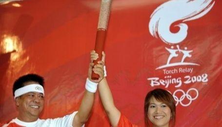 Таїланд зустрічає Олімпійський вогонь