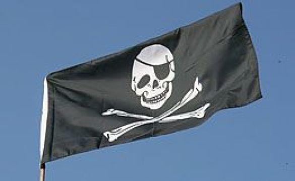 Пірати