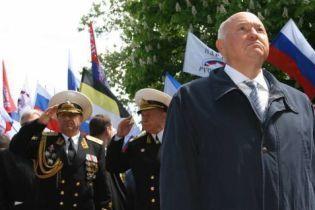 Украина не будет направлять России ноту протеста из-за Лужкова