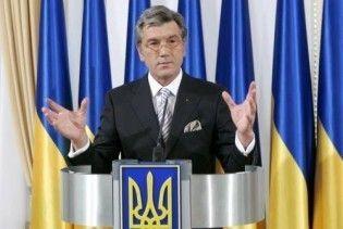 """Ющенко розпустить Раду, якщо побачить """"параліч влади"""""""