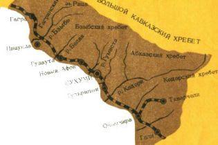 Парламент Абхазии попросил у России независимость